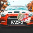 СК «МЕГА-ГАРАНТ» поздравляет автомобилистов с праздником и приглашает за подарком