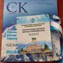 В Одесі пройшов ХХІ Міжнародний фінансовий форум